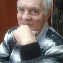 Александр, 69 лет, хочет пообщаться, в Краснодаре