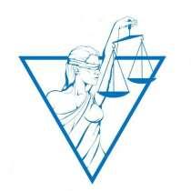 Юридические консультации для граждан, в Ростове-на-Дону