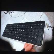 Клавиатура, в Казани