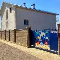 Гостевой дом Бухта радости — незабываемый отдых у моря, в Севастополе