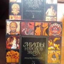 Энциклопедии, в Сургуте
