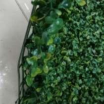 Искусственная трава в модулях, Самшит, в Краснодаре