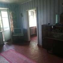ПРОДАМ-(сдам)3 комн. квартира, г.Константиновка Донецкой обл, в г.Константиновка