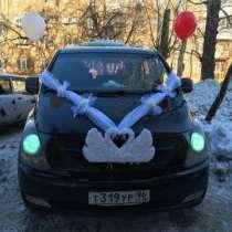 Свадебные украшения на машину, дял конкурсов свадебных!, в Екатеринбурге