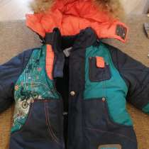 Зимняя куртка, в Красногорске