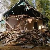 Снос домов строений, демонтаж, в Бронницах