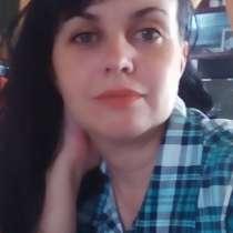 Елена, 31 год, хочет найти новых друзей, в Москве
