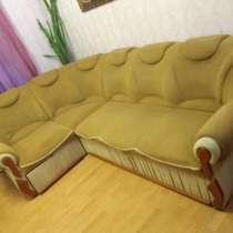 Угловой диван (торг уместен), в г.Гомель