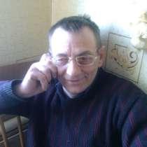 Игорь, 47 лет, хочет пообщаться, в Уфе