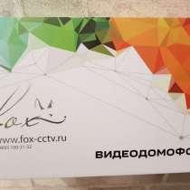 Комплект видеодомофона FOX, в Москве