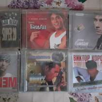 Аудио-диски, в Новосибирске