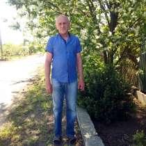 Владимир, 51 год, хочет пообщаться, в г.Курахово