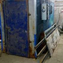 Продаю линию порошковой покраски, в Чехове