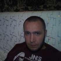 Dima, 30 лет, хочет пообщаться, в г.Донецк