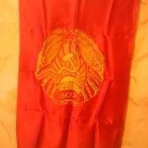 Флаг вымпел БССР, в г.Гродно