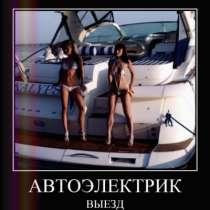 катер, в Иркутске