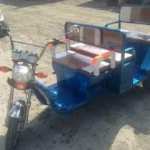 Электротрицикл getpassenger 900w 4 места, в Самаре