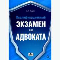 Продам учебное пособие, в Санкт-Петербурге