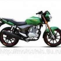 продам мотоцикл, в Серове