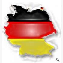 Немецкий язык для всех, в Калининграде