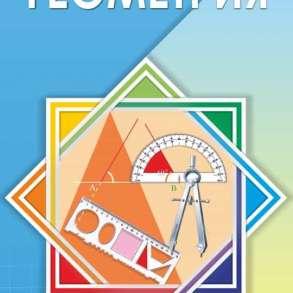 Репетитор по математике, физике, в г.Астана