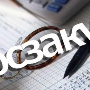 ИП. Юридические услуги – Контрактный управляющий, в Челябинске