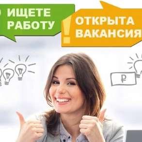 Консультант интернет-магазина компании, в Бийске
