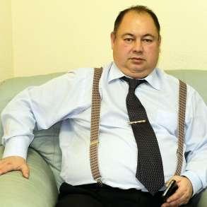 Брако-разводные процессы, в Перми