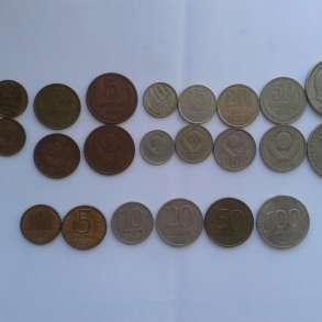 Монеты разных стран и лет, в г.Луганск