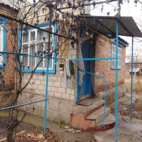 Продаю дом в центре Старой Станицы, в Каменск-Шахтинском