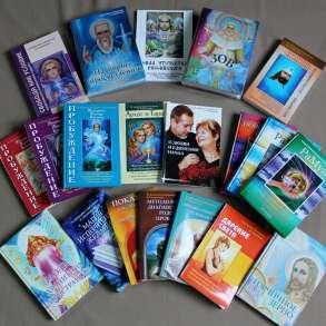 Авторская (онлайн) библиотека Владимира и Надежды Самойленко, в Таганроге