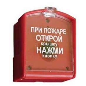 Обслуживание пожарной сигнализации - недорого, оперативно!, в г.Минск