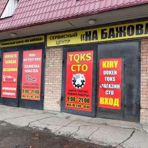 Замена антифриза, тосола, в г.Усть-Каменогорск