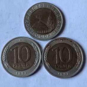 10 рублей 1991 года, в Санкт-Петербурге