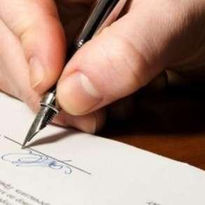 Экспертиза подписи, удостоверительной записи ФИО для суда, в Воронеже