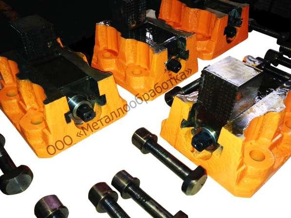 Кулачки к токарно-карусельным станкам от производителя