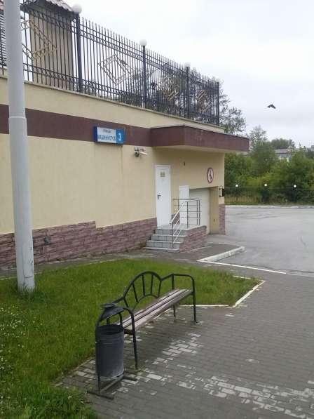 Продам паркинг в Екатеринбурге
