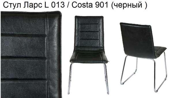 Стулья-кресло с хромированным каркасом