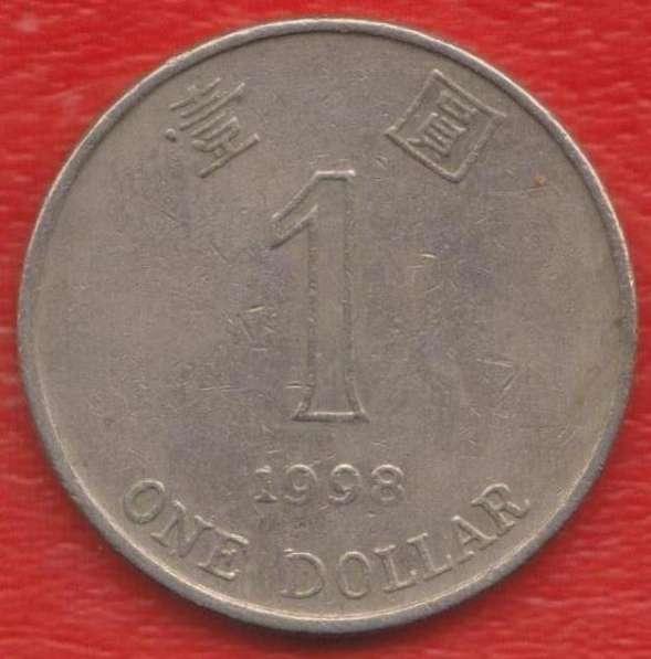 Гонконг 1 доллар 1998 г