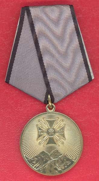 Россия Медаль За службу на Северном Кавказе документ
