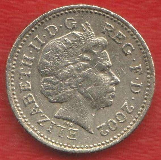 Великобритания Англия 1 фунт 2002 Английские львы Елизавета в Орле