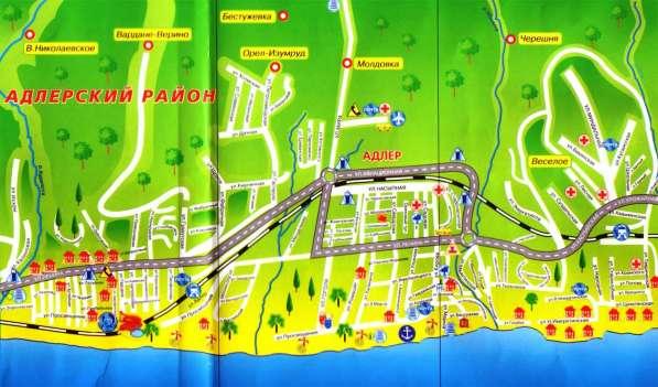 Продам участок 15 соток в с. Черешня Адлерского района Сочи