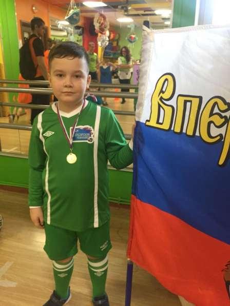 Впервые в России футбол с 2 лет экипировка в Лесном Городке фото 9