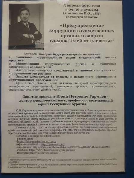 Сергей Васильевич, 61 год, хочет пообщаться – Сергей Васильевич, 61 год, хочет пообщаться