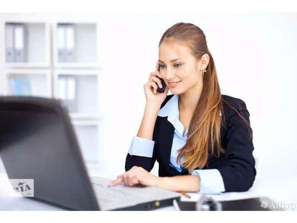 Cотрудники для работы в интернете (без продаж)