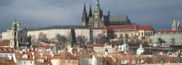 Чешский язык по Skype (по Скайпу)