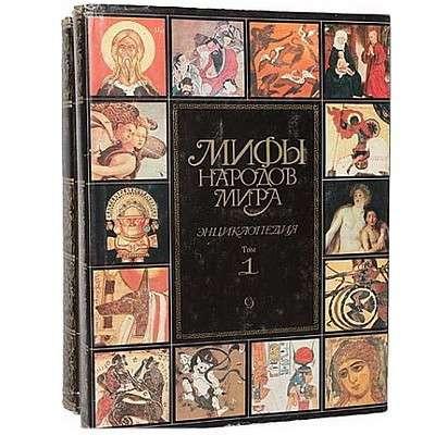 Энциклопедии, словари, справочники в Липецке