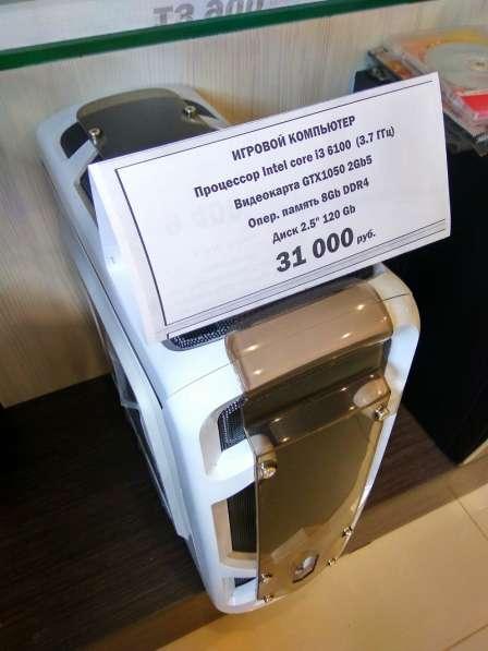 Ликвидация магазина компьютеров в Лениногорске фото 3