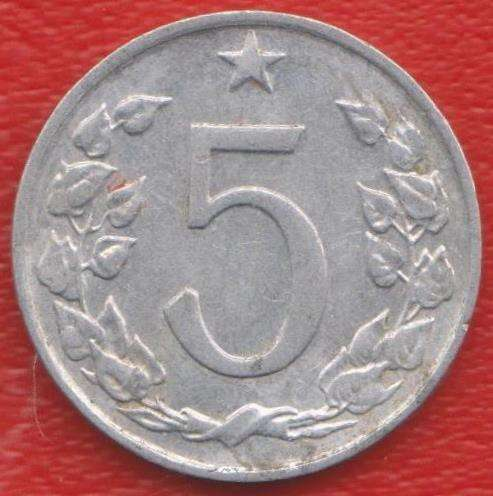 Чехословакия 5 геллеров 1963 г.