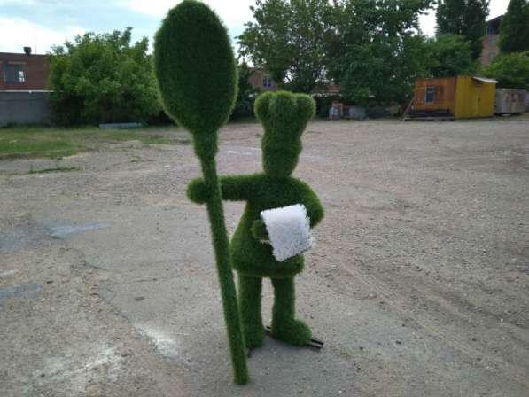 Повар из искусственной травы для рекламы ресторана, кафе